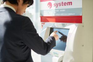 クレジットカード現金化の支払い方法一覧