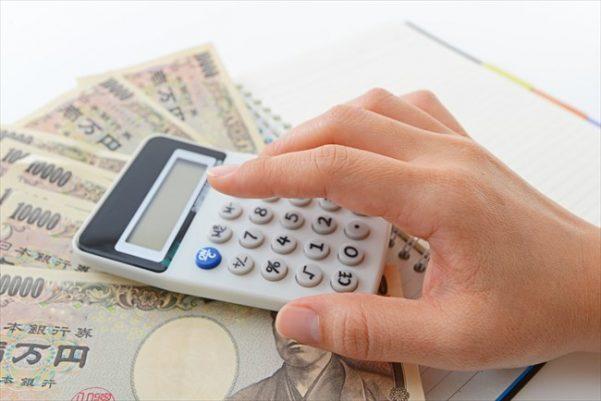 クレジットカード現金化を分割払いにする方法