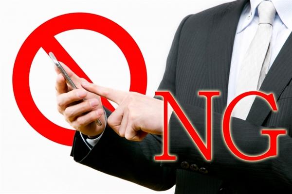 クレジットカード現金化が利用停止になる理由とは?