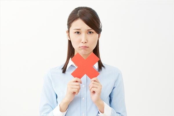 新幹線チケットの現金化が危険な理由