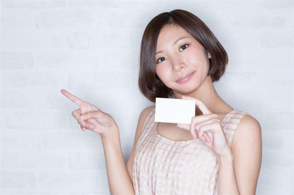 カードnetキャッシュは家族カードでも現金化可能
