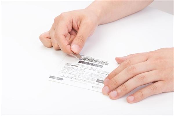 amazonギフト券現金化のメリットデメリットを解説