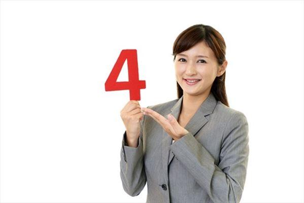 法人カード現金化の4つのメリット
