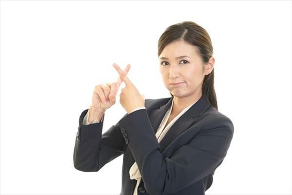 新幹線チケットの現金化は購入も危険