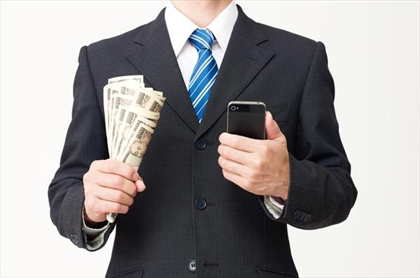 法人カード現金化ならまとまったお金を用意できる