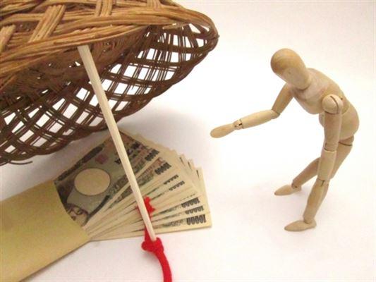 クレジットカード現金化の注意したいトラブル