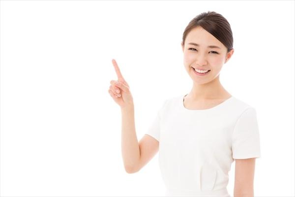 新幹線チケット現金化についてのまとめ