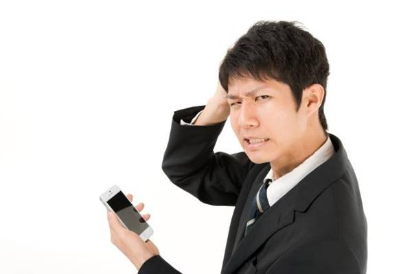 新幹線チケット現金化で利用停止にされた男性のイメージ